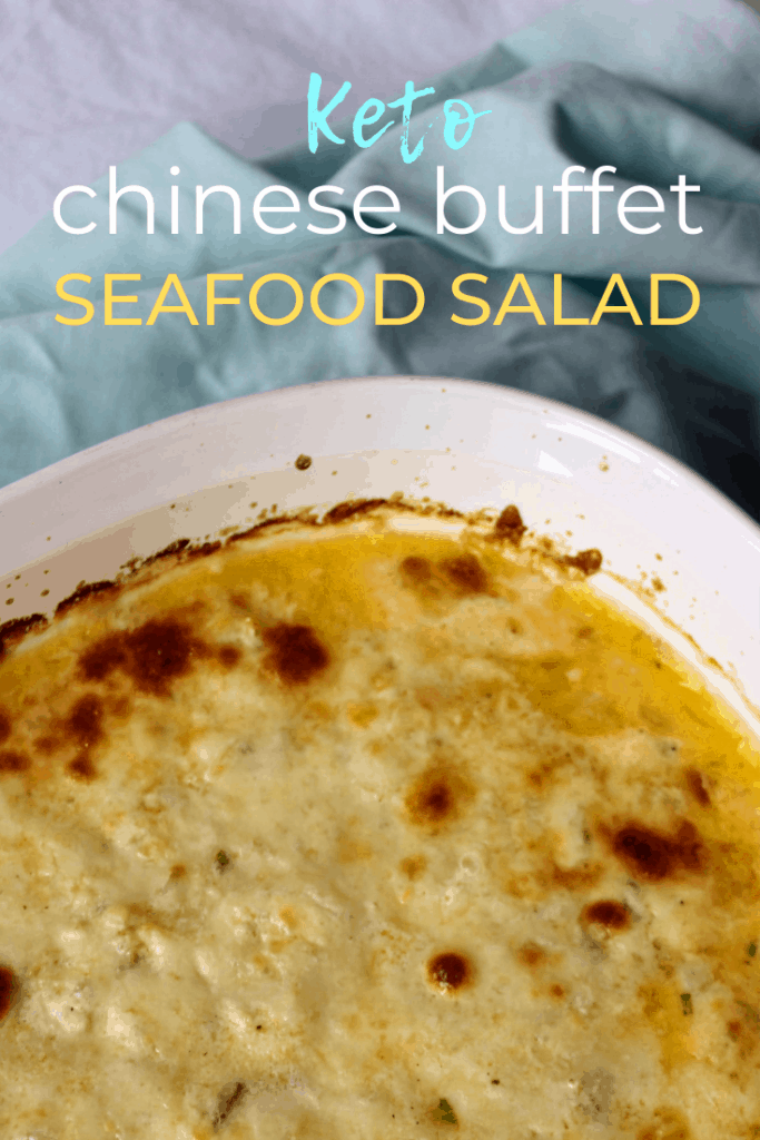 Making your favorite seafood salad from the Chinese buffet is a snap! Dump a few ingredients into a casserole dish, mix, and bake till gooey and warm. Keen for Keto | low carb seafood salad |  keto chinese buffet seafood salad | keto side dish | keto tilapia